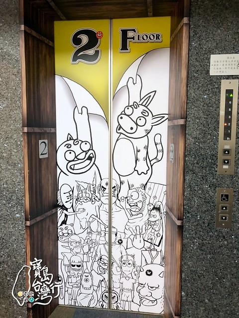 TaiwanTour_046