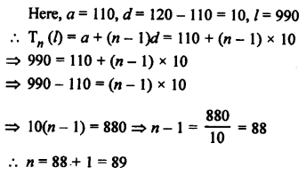 rs-aggarwal-class-10-solutions-chapter-11-arithmetic-progressions-ex-11a-45