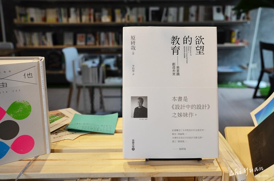 青鳥書店15.JPG