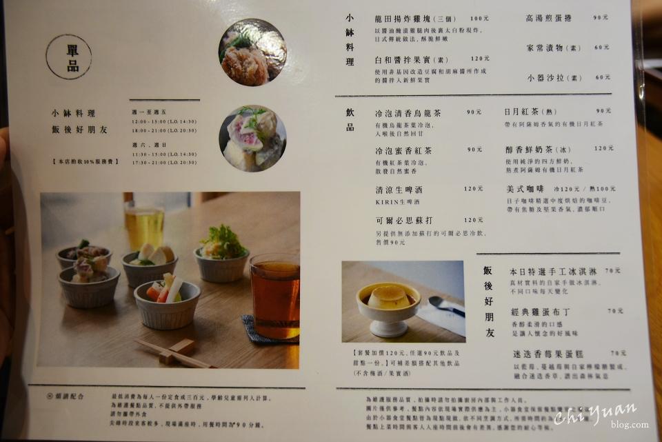 華山小器食堂05.JPG