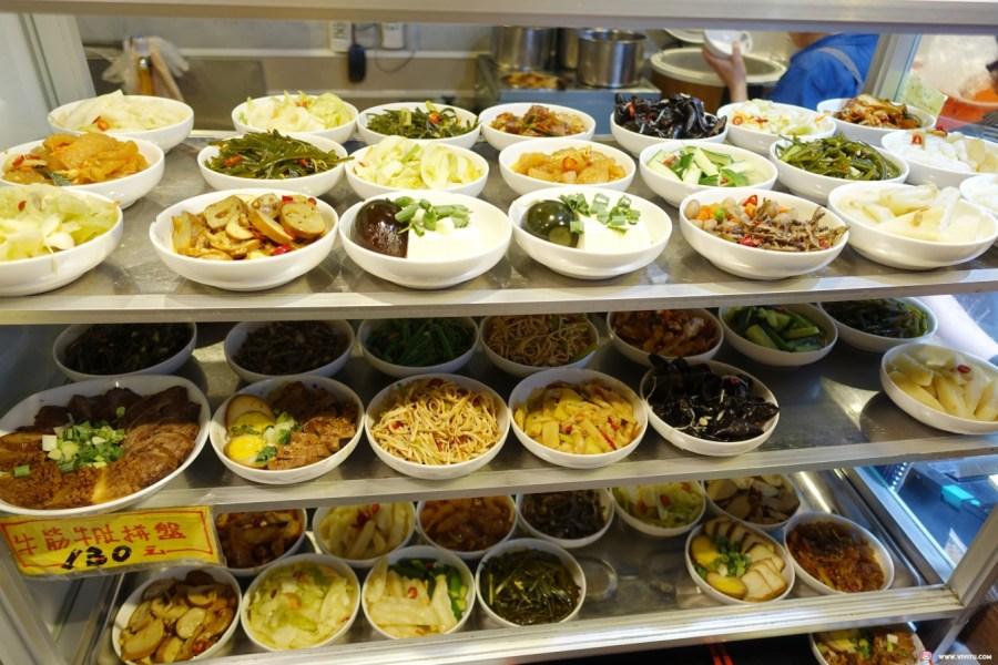 三寶麵,中華路上,半筋半肉麵,桃園牛肉麵,桃園美食,老袁牛肉麵 @VIVIYU小世界