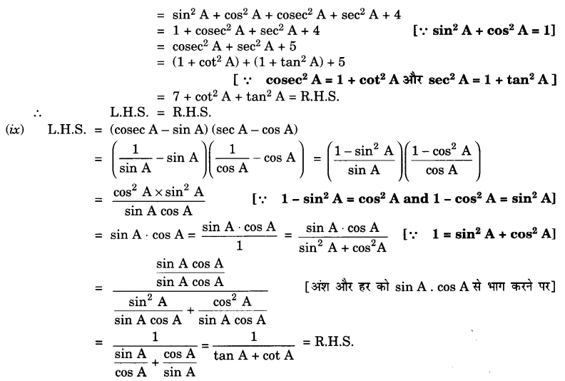 UP Board Solutions for Class 10 Maths Chapter 8 Introduction to Trigonometry page 213 5.6