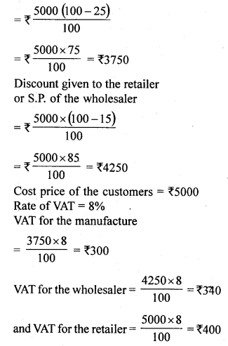 ML Aggarwal Class 10 Solutions for ICSE Maths Chapter 1 Value Added Tax Ex 1 10