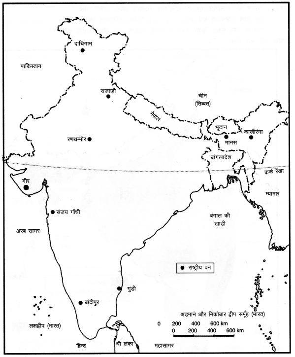 NCERT Solutions for Class 9 Social Science Geography Chapter 5 (Hindi Medium) 5