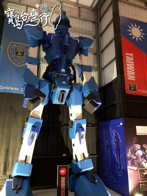 TaiwanTour_417