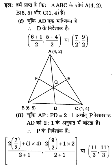 UP Board Solutions for Class 10 Maths Chapter 7 page 189 7