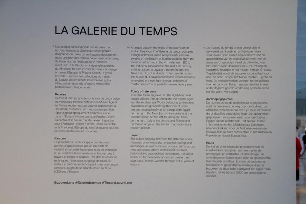 Louvre_Lens_07052018-_MG_8448-yuukoma
