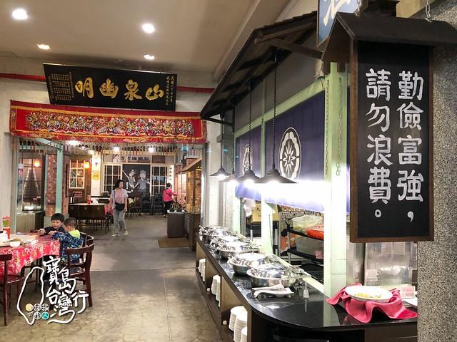 TaiwanTour_139