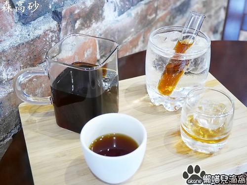 森高砂咖啡