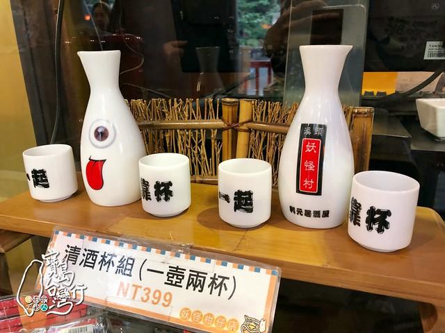 TaiwanTour_168