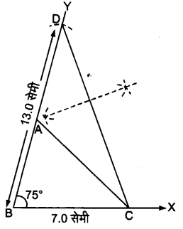 UP Board Solutions for Class 9 Maths Chapter 11 Constructions 11.2 1