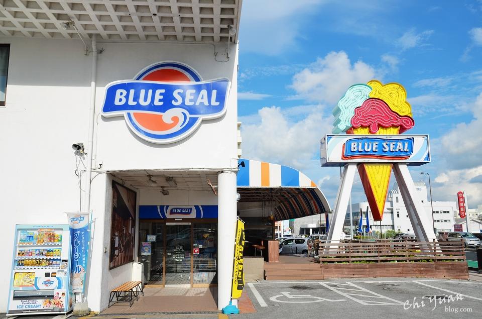 BLUE SEAL02.JPG