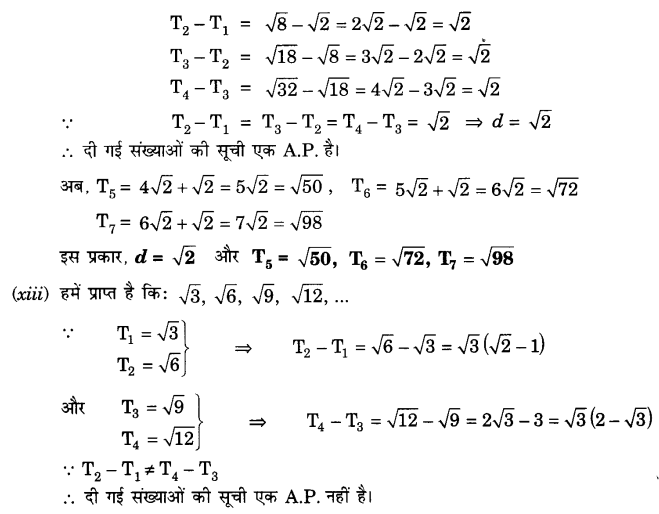 UP Board Solutions for Class 10 Maths Chapter 5 page 108 4.7