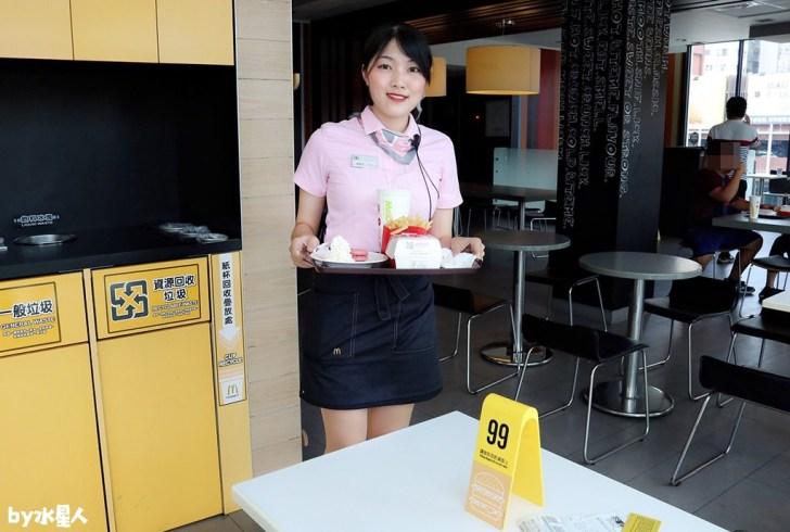 43323113684 c14473c398 b - 台中第一家麥當勞自助點餐機,搭配送餐到桌服務,不用在櫃檯排隊點餐啦!