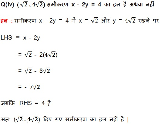 Class 9 Maths NCERT Linear Equations in Two Variables Solutions Hindi Medium 4.2 3.1