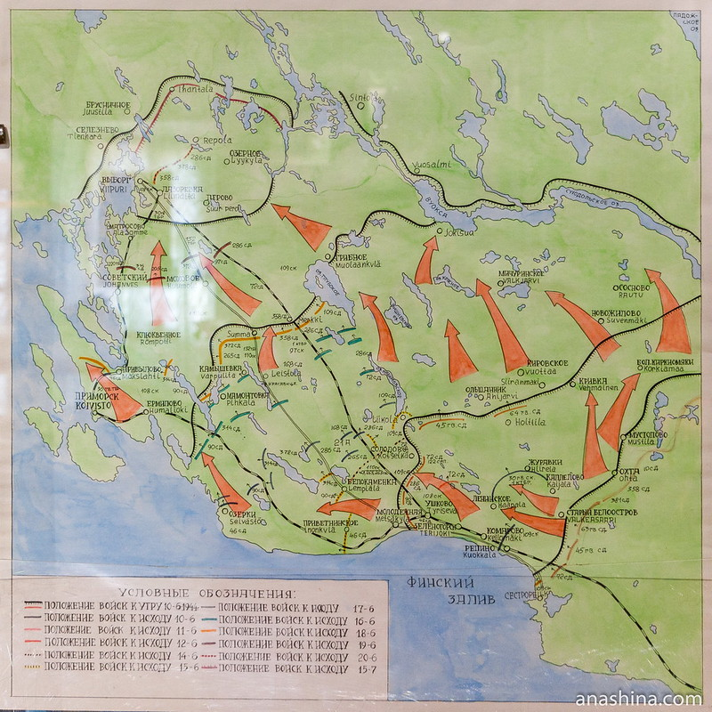 Карта наступления советских войск на Карельском перешейке в 1944 году