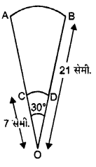 UP Board Solutions for Class 10 Maths Chapter 12 Areas Related to Circles page 257 14