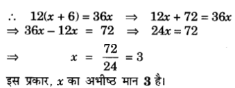 UP Board Solutions for Class 10 Maths Chapter 15 Probability page 341 4.1