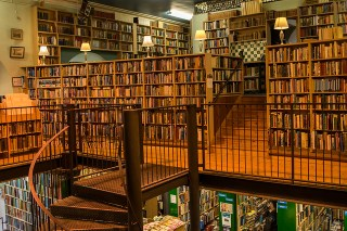Things to do in Inverness - Leakey's Bookshop