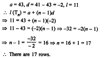 rs-aggarwal-class-10-solutions-chapter-11-arithmetic-progressions-ex-11a-46