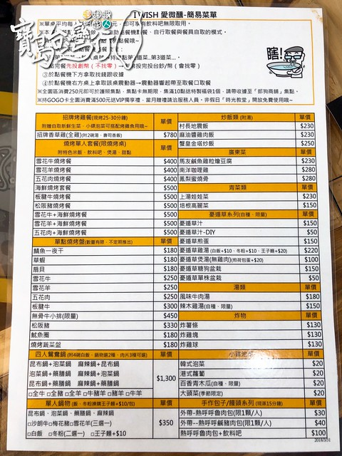 TaiwanTour_505