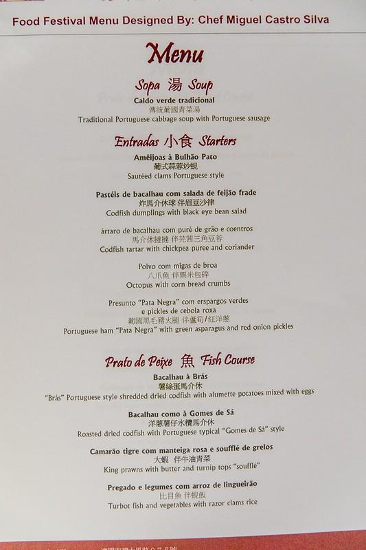 【澳門美食】陸軍俱樂部Clube Militar de Macau-百年建築中最道地的葡國料理 @ 【小虎食夢網】臺北捷運美食地圖 ...