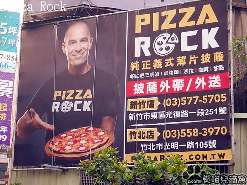 Pizza Rock
