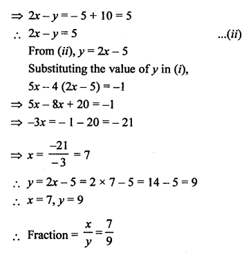 rs-aggarwal-class-10-solutions-chapter-3-linear-equations-in-two-variables-test-yourself-19.1