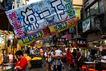 Lust-4-Life lustforlife travel blog reiseblog taiwan taipei taipeh-72