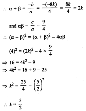 rs-aggarwal-class-10-solutions-chapter-2-polynomials-test-yourself-4
