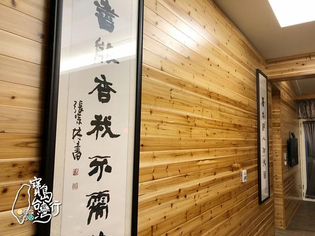 TaiwanTour_027