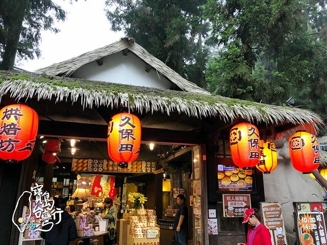 TaiwanTour_203