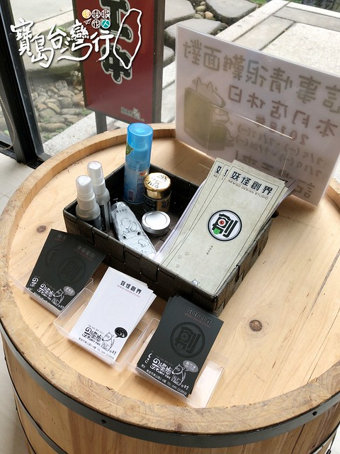 TaiwanTour_480