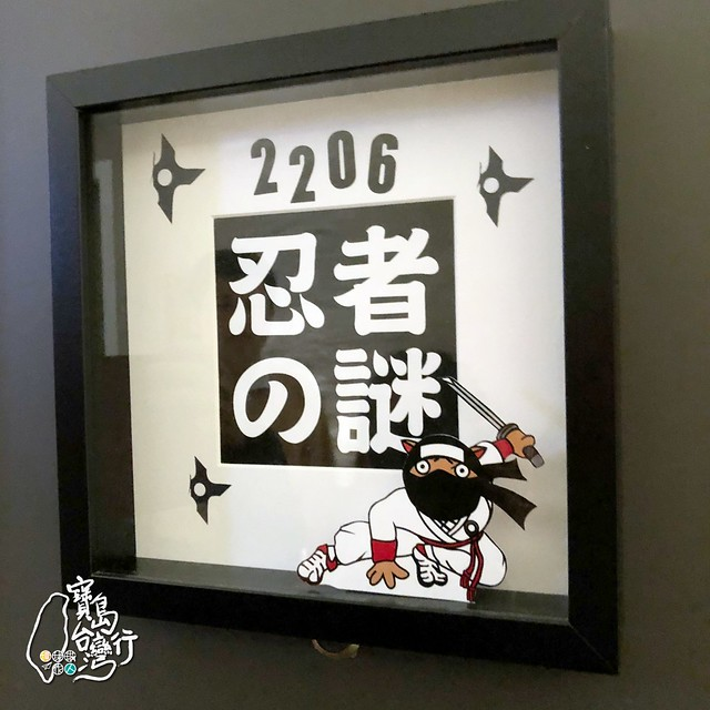 TaiwanTour_085