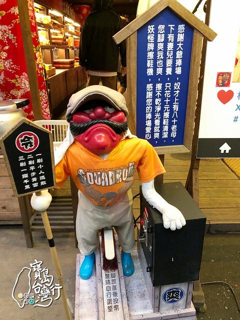 TaiwanTour_192