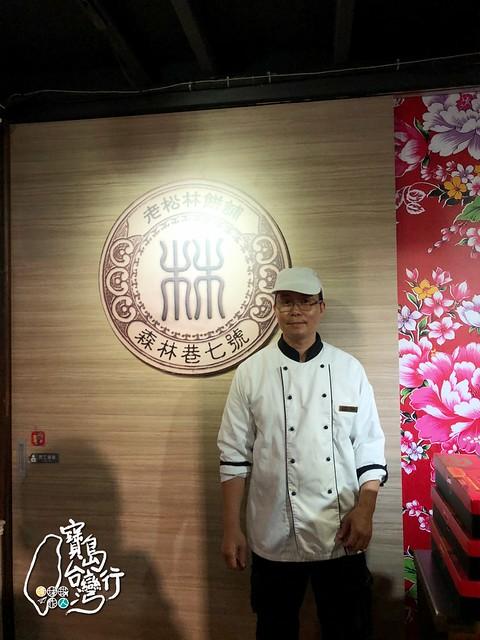 TaiwanTour_190