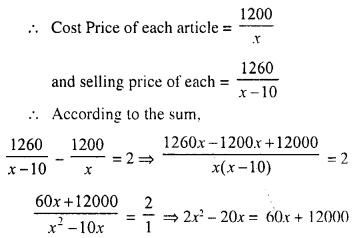 Selina Concise Mathematics Class 10 ICSE Solutions Chapter 6 Solving Problems Ex 6D 11