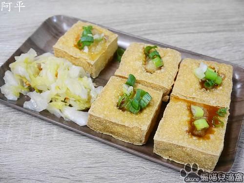 阿平臭豆腐