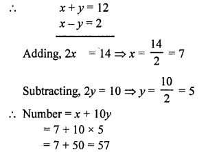 rs-aggarwal-class-10-solutions-chapter-3-linear-equations-in-two-variables-ex-3e-16