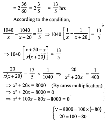 Selina Concise Mathematics Class 10 ICSE Solutions Chapter 6 Solving Problems Ex 6C 7