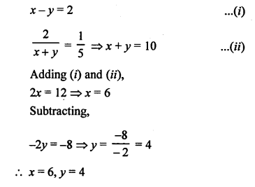 rs-aggarwal-class-10-solutions-chapter-3-linear-equations-in-two-variables-mcqs-2