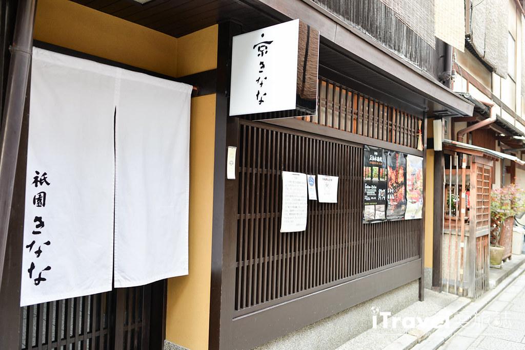 2018京都賞楓景點攻略 (86)