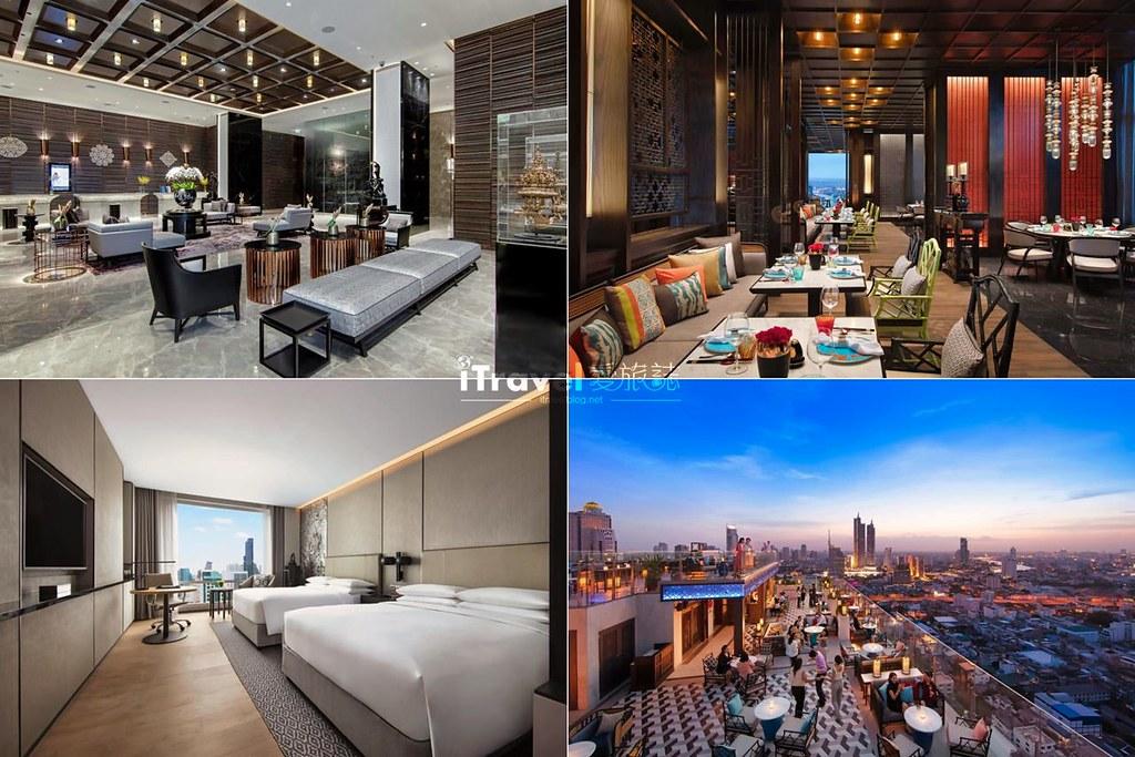 Bangkok Marriott Hotel The Surawongse 2