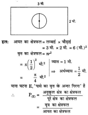 UP Board Solutions for Class 10 Maths Chapter 15 Probability page 337 20