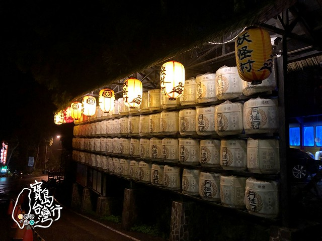 TaiwanTour_131