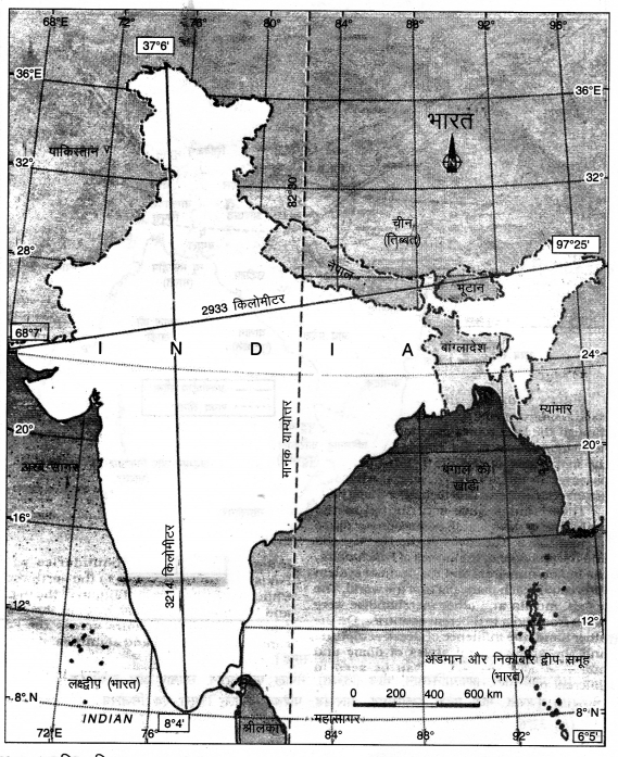 NCERT Solutions for Class 9 Social Science Geography Chapter 1 (Hindi Medium) 2