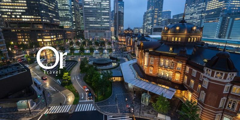 東京夜景|東京車站夜景免費攝影景點不能錯過,從 KITTE 購物中心欣賞東京車站夜景、欣賞新幹線車來車往