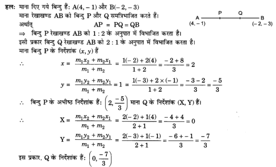 UP Board Solutions for Class 10 Maths Chapter 7 page 183 2