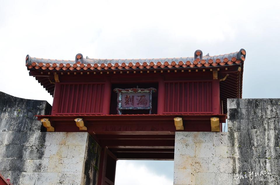 沖繩首里城12.JPG