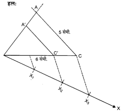 UP Board Solutions for Class 10 Maths Chapter 11 Constructions page 242 2